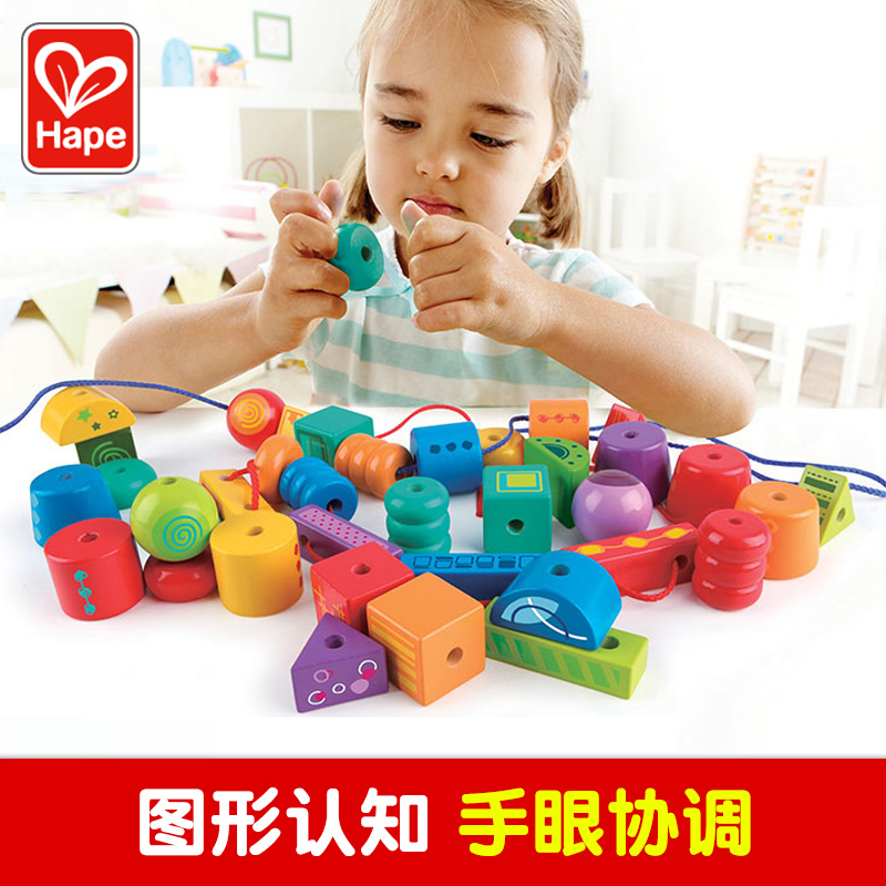 Hape Wonderful Bead-wrapping and Bead-threading Toys Assemble 1-4-year-old Children, Babies, Boys and Girls Diy Intellectual Bead-wrapping