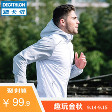 Dikanon sportswear windbreaker RUNM outdoor breathable long sleeve running jacket for men in spring and Autumn