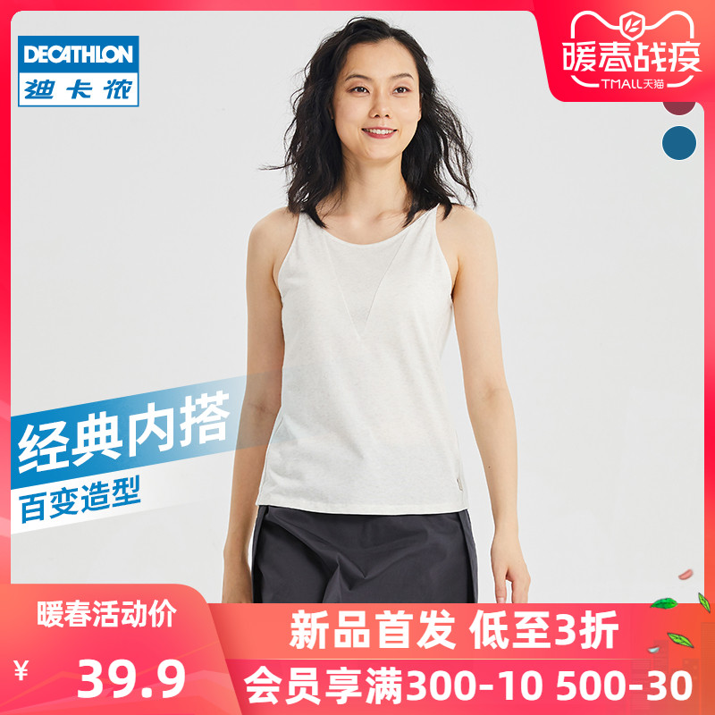 Decathlon official tank top women's new top cotton loose outdoor fitness running training T-shirt quw