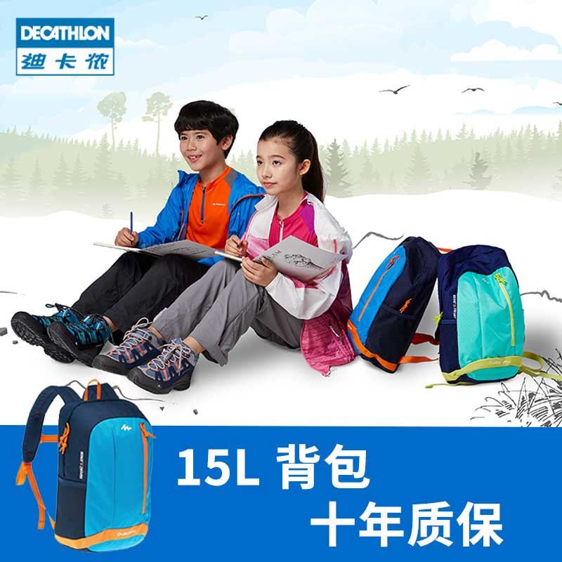 Decathlon children's outdoor travel bag youth hiking backpack student bag 15L QUBP