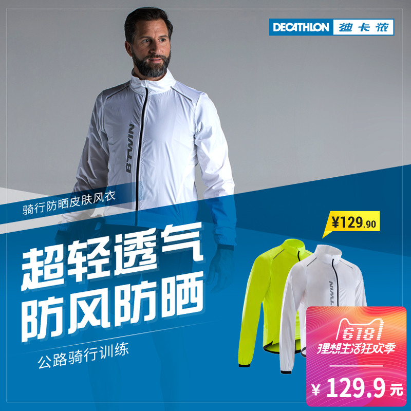 Di Canon Skin Clothes Sunscreen Clothes New RC for Men and Women Riding in Summer