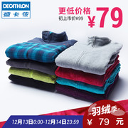 Decathlon outdoor clothes fleece fleece jacket zipper jacket and jacket liner QUECHUAMH