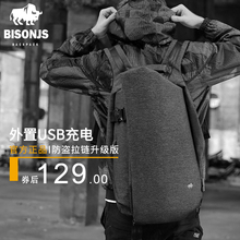 Men's fashion bag, men's college student bag, personality sports leisure computer travel bag