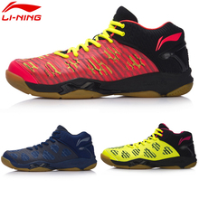 2018 Lining flagship official website, genuine badminton shoes, men's shoes, flamingos sports shoes, men's shock absorbing and skid comfort.