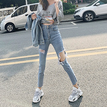 High waist beggar Rotten hole nine points jeans female 2019 summer thin section small elegant wind was thin feet pants