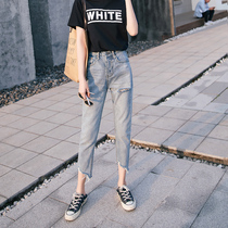 High waist hole nine points jeans female summer Korean version of the Harlan loose wide leg retro Hong Kong taste CEC straight pants