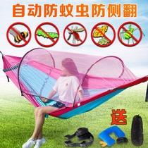 Hamac extérieur été double balançoire Adultes anti-renversement Enfants dans le domaine avec anti-moustiquaire hors du lit filet maison