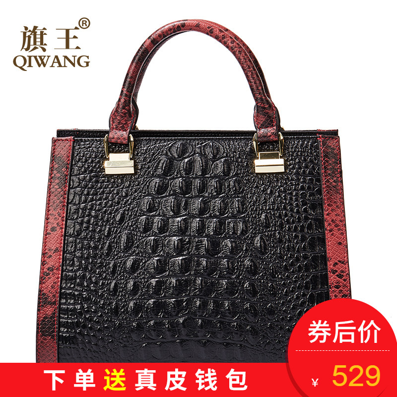 Qiwang genuine leather women's bag 2019 new fashionable and atmospheric crocodile pattern head layer leather handbag brand mother's bag