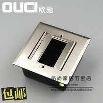 Euclidean stainless steel concealed double-door concealed cover-off type overhead ground insert can be equipped with 128 functional parts