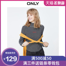 ONLY 2009 Autumn and Winter New Alphabet Half-high-collar Stripe Slimming Long-sleeved T-shirt for Women 119302514