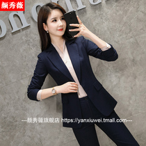 Occupation suit female autumn and Winter new work clothes fashion temperament goddess fan high-end business Suits Suits Suits