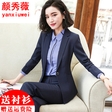 New Professional Suit, Suit, Women's Workwear, Fashion Suit, Formal Suit, Women's Spring and Summer Interview Temperament Tools