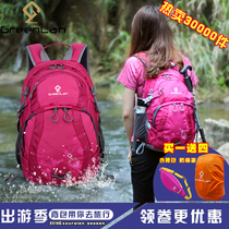 Mountaineering bag outdoor backpack women portable waterproof leisure travel bag hiking large capacity shoulder bag men ultra-light