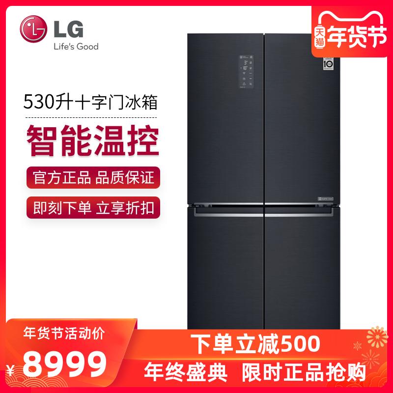 LG F528MC16 530-liter dual-wind system wisdom temperature cross open-door variable frequency refrigerator