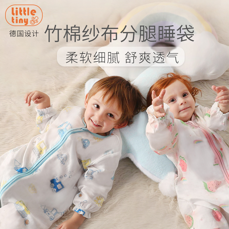 Little tiny bamboo cotton baby sleeping bag