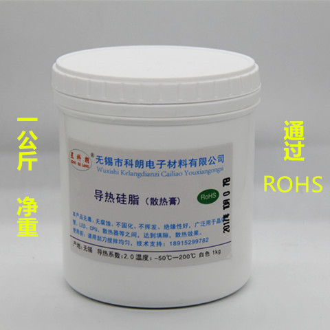 Thermal conductive silicone grease high power LED heat dissipation paste CPU IGBT heat conduction paste white 1kg
