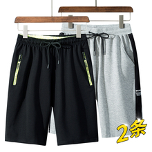 Summer 2019 Men's Sports and Leisure Slim Shorts 5/5 Pants 7/7 Trendy Beach Pants