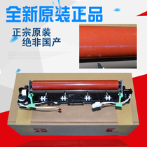 Original brand new Brother 7055 7360 7860 7060 7470D 2240 Fixing assembly Heating assembly