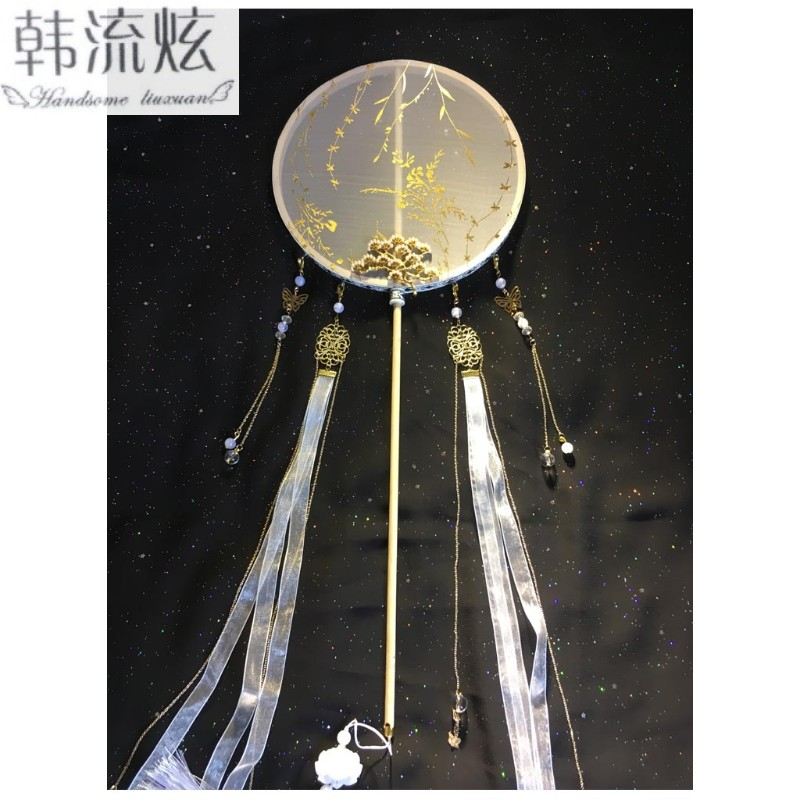 Long Handle Group Fan Children Ancient Chinese Dress Projects Ancient Group Fan Breaking Cloud Group Fan Diy Material Packed Long Handle Palace Fan