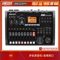ZOOM R8 Eight 8 multi-track Digital Recorder USB audio interface Sound card Controller Sampler