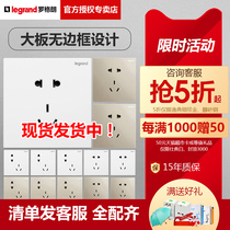 Legrand switch socket official flagship store Yijing socket switch panel five-hole 86 type household tcl switch