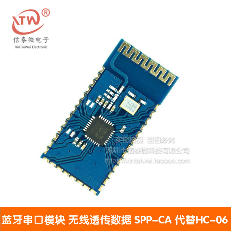 BT04-A Bluetooth Serial Port Module Wireless Transmit Data Module 51 Single Chip Microcomputer SPP-CA Replaces HC06