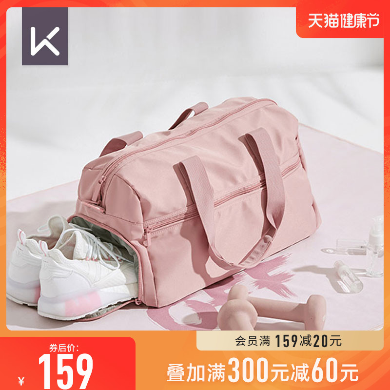 Keep flagship store dry and wet separation swimming fitness bag waterproof large-capacity one-shoulder outdoor storage sports tote bag