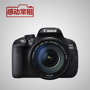 Canon 700D 18 - 135 мм 18 - 55 мм Объектив SLR Camera Travel Cover Machine Rental Moving Feeling Regular Rent