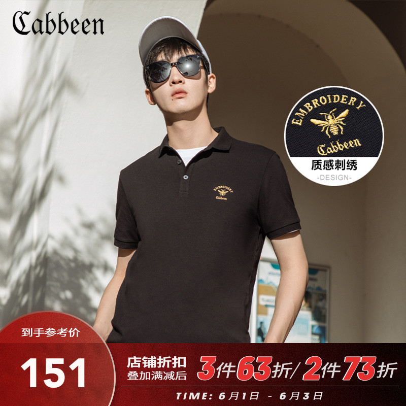Pre Kabin men's breathing Cotton Short Sleeve Polo 2020 summer new embroidery fashion T-shirt Paul a
