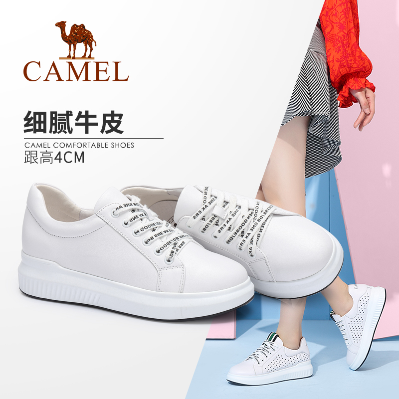 Camel women's shoes 2018 spring new leather shoes fashion lace flat shoes women's casual shoes small white shoes women