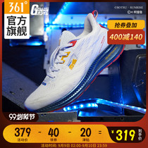 (Up to joint) 361 mens shoes sneakers 2019 new autumn mesh breathable shock absorber Q bullet running shoes