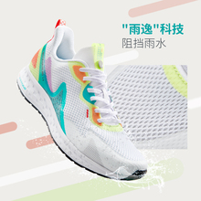 361d men's shoes shoes 2020 new summer mesh breathable running shoes light Q spring shock absorption running shoes men's fashion