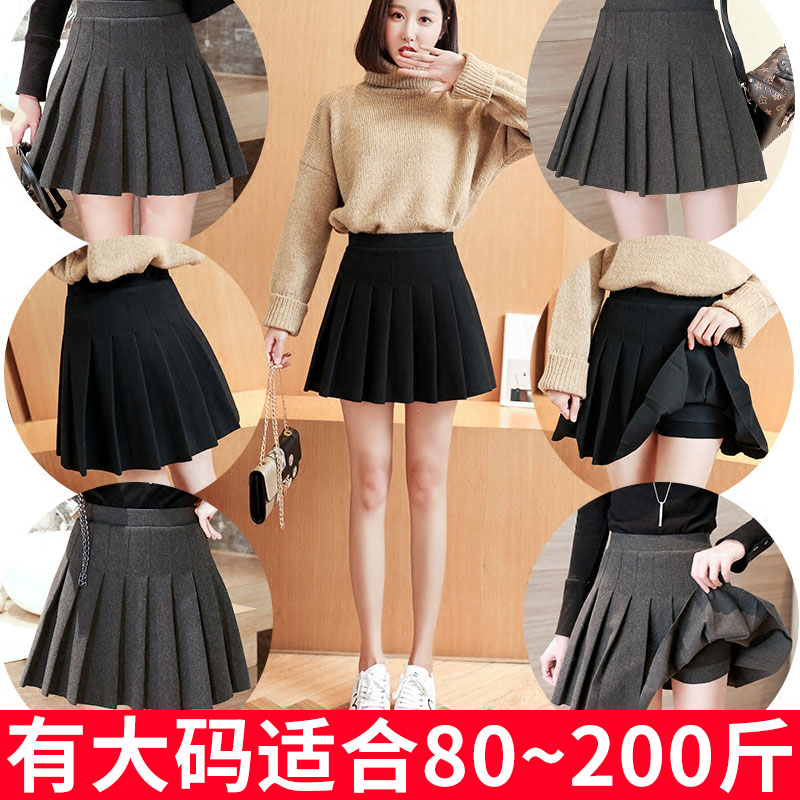 Woolen skirt autumn and winter women's plus size fat mm200 kg short skirt winter new winter skirt pleated a-line bottom skirt