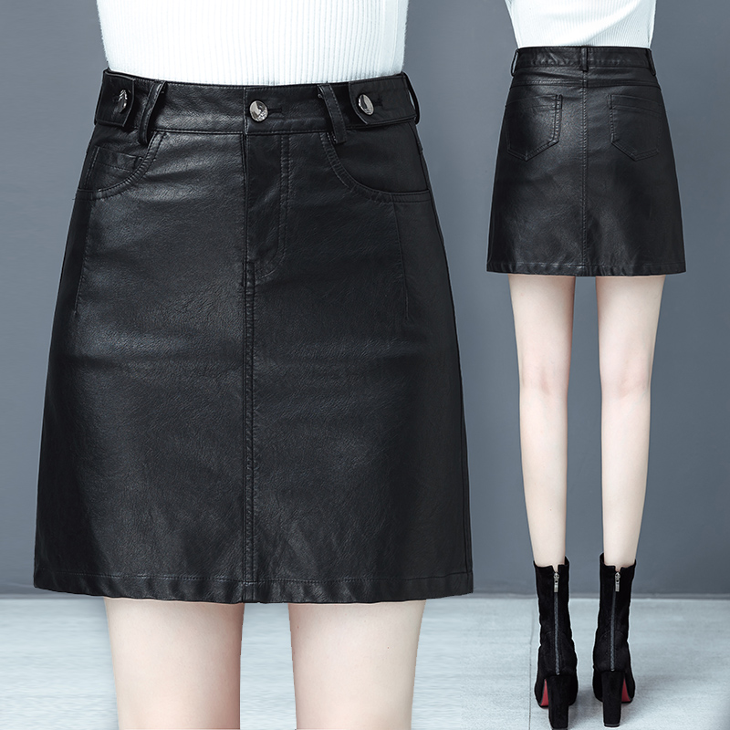 Leather skirt women's half-length skirt autumn/winter 2020 new slim high waist fashion bag hip a-line skirt one-step small leather skirt