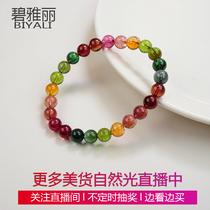 Biyali Brazilian old material candy rainbow tourmaline bracelet Womens single circle female crystal hand string live pick up leak