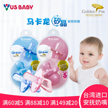 Taiwan imported baby pacifier 0-6-18 baby sleeping super soft pacifier neonatal weaning Pacifier