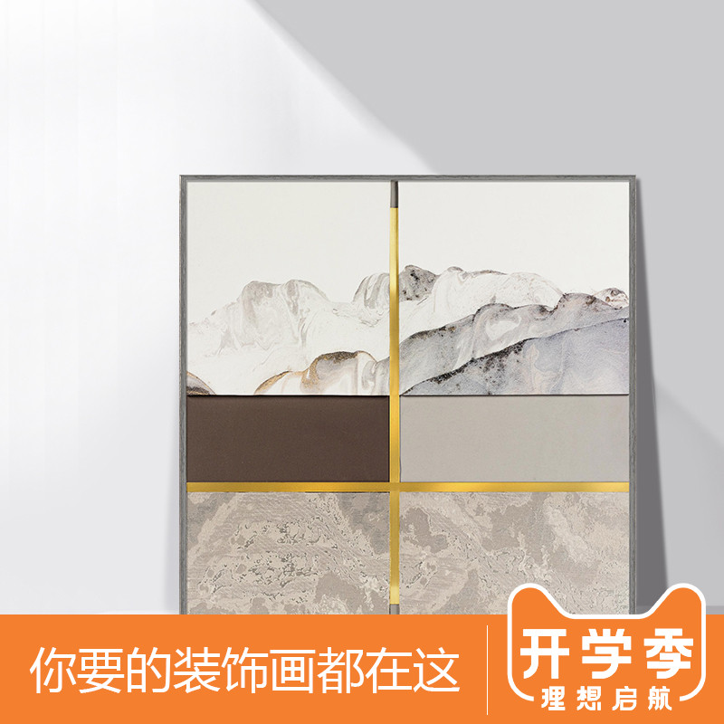 Modern Chinese Living Room Decoration Painting Hand-made Three-dimensional Collage Peak Scenery Hanging Painting Sofa Background Wall Painting Corridor
