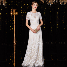White Evening Dress Female Host's Dress for the New Annual Conference of 2019