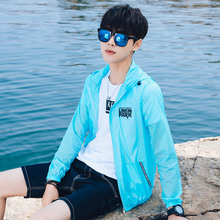 Sun protection clothing men's ultra-thin section breathable jacket Korean trend youth students handsome outdoor UV windbreaker