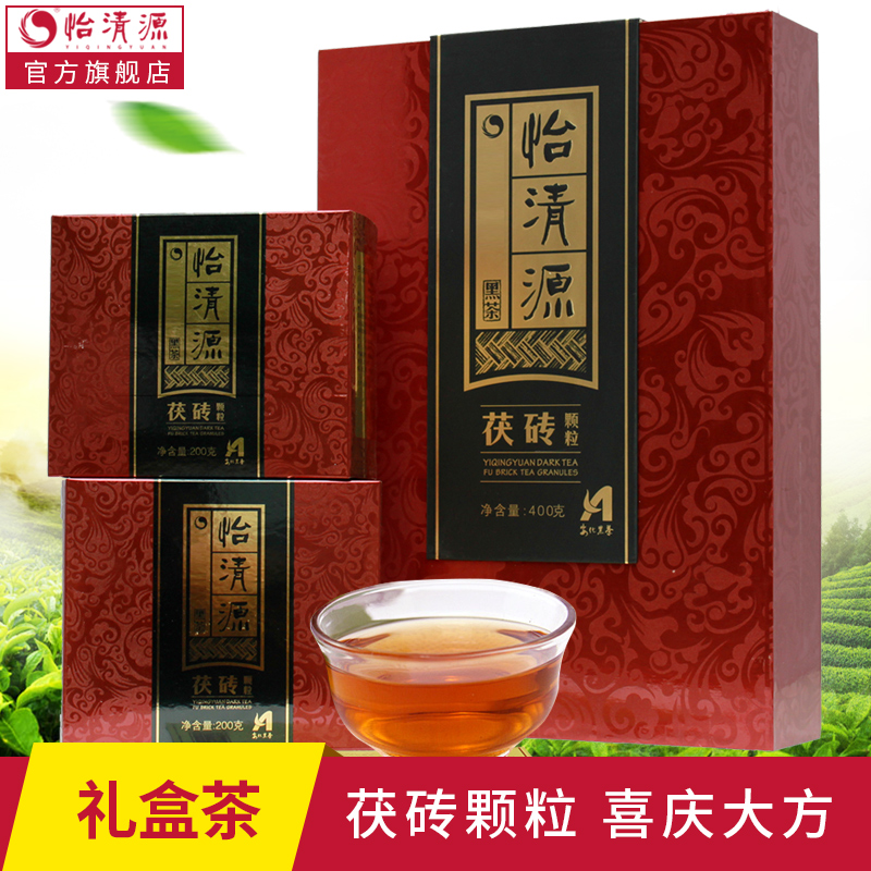 Black Tea Fuqian Brick Tea Yiqingyuan Anhua Black Tea Gift Box 400g Hunan Specialty Tea Anhua Black Tea