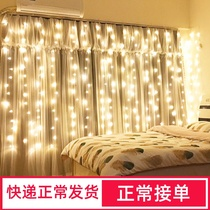 LED curtain New Year Chinese New Year Lantern remote control waterfall background star lights ice strip lights net red wedding decoration