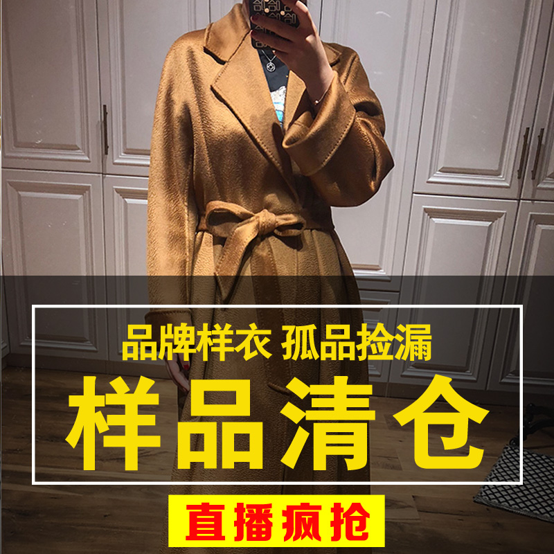 2020 autumn and winter new double-sided cashmere coat womens water ripple wool coat high-end trend