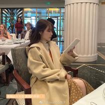 Yu momo (C family treasure coat)Korean version of the long wool coat womens autumn and winter wild warm thin top
