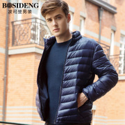 Bosideng Down Jacket Mens 2017 new winter men's casual slim slim collar short coat