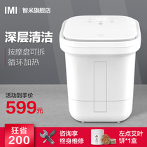 Zhi rice foot bath bucket foot bath home foot wash electric massage automatic heating constant Wu Xin with paragraph F1