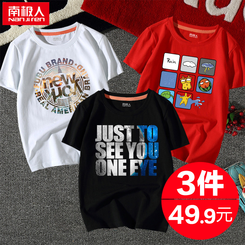 South polar boy's short sleeve middle and big children's summer clothes pure cotton T-shirt trendy children's half sleeve loose boys' children's bottoming children's clothes