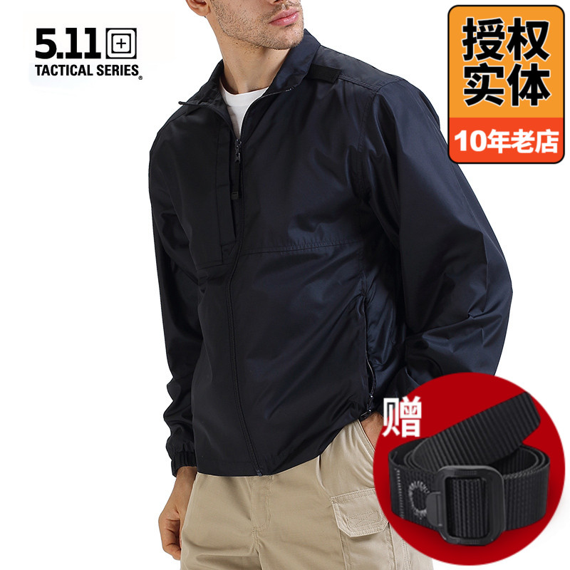 American 5.11 portable windbreaker 48035 lightweight thin windproof quick-drying jacket 511 sunscreen clothes