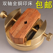 Double-headed large pure copper bed 360 degree rotation brass metal bed seal cutting tool fixture beginner