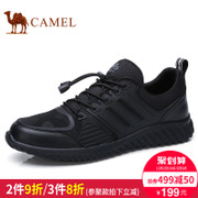 Camel/ men's fall 2017 new camel casual shoes leather fashion sports casual shoes men