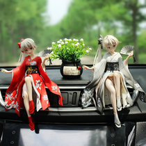 Car accessories Dome sister dolls two yuan animation hand to do ornaments in the control of the car interior decoration